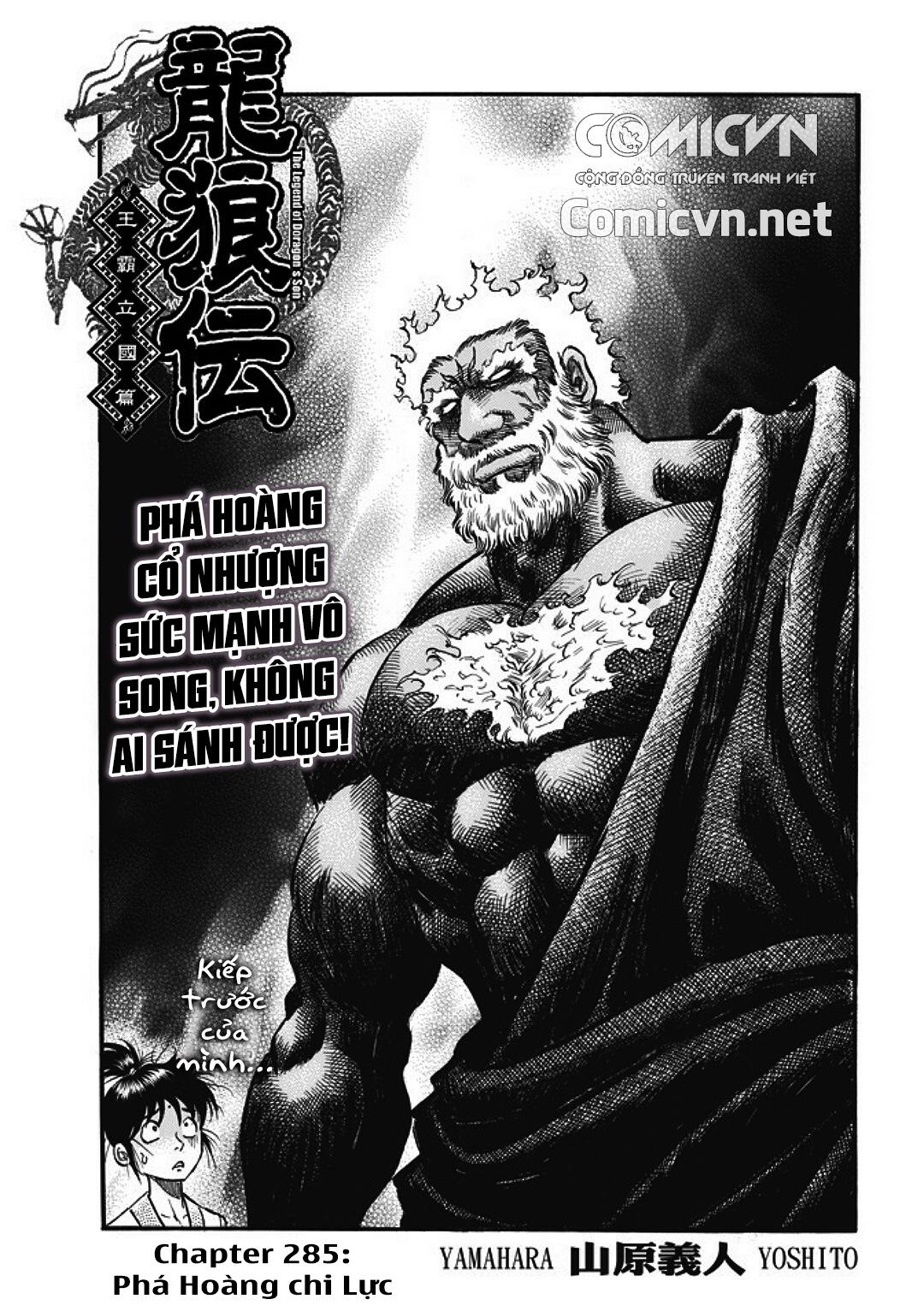 Chú Bé Rồng - Ryuuroden chap 285 - Trang 1
