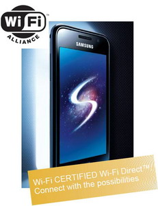 Samsung Galaxy S (GT-I9000) to be the first Wi-Fi Direct certified smartphone