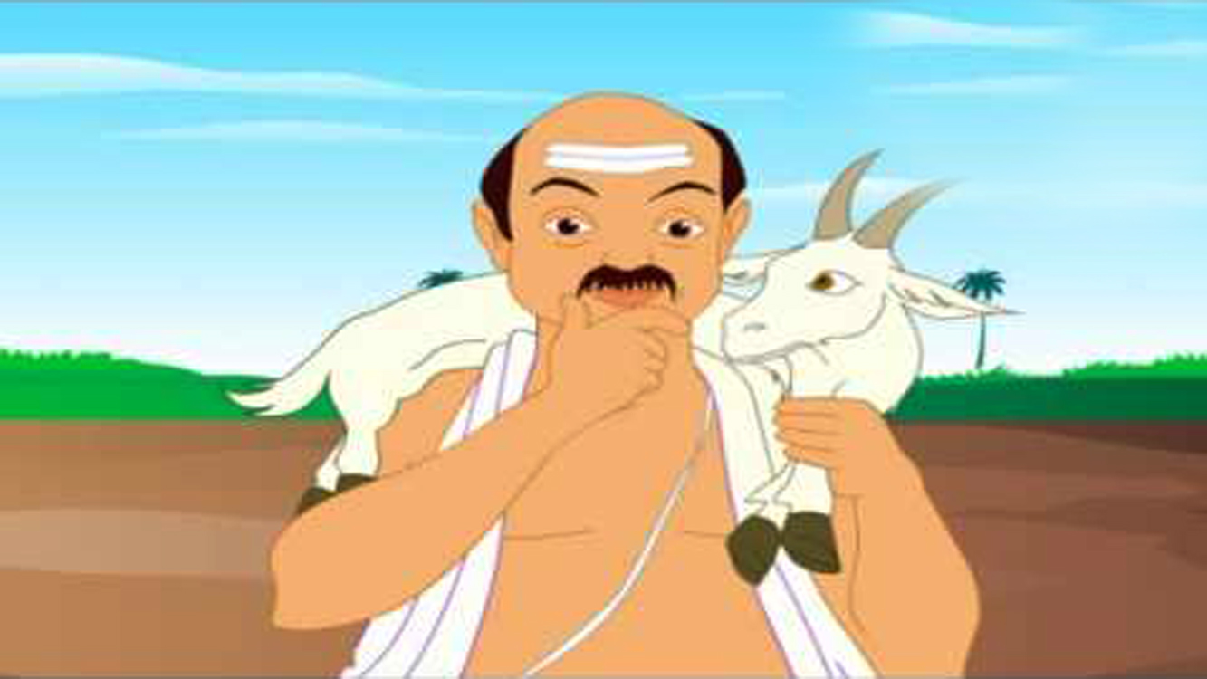 The Foolish Brahmin and His Goat | Kids moral stories