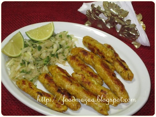 Chicken seekh kebab