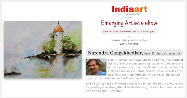 Artist Statement by Narendra Gangakhedkar - Emerging Artists show by Indiaart.com