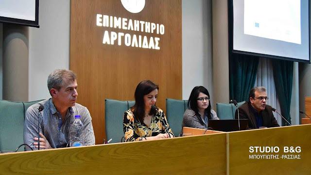 Ενημέρωση στο Επιμελητηριο Αργολίδας για τις δράσεις του ΕΠΑνΕΚ (βίντεο)