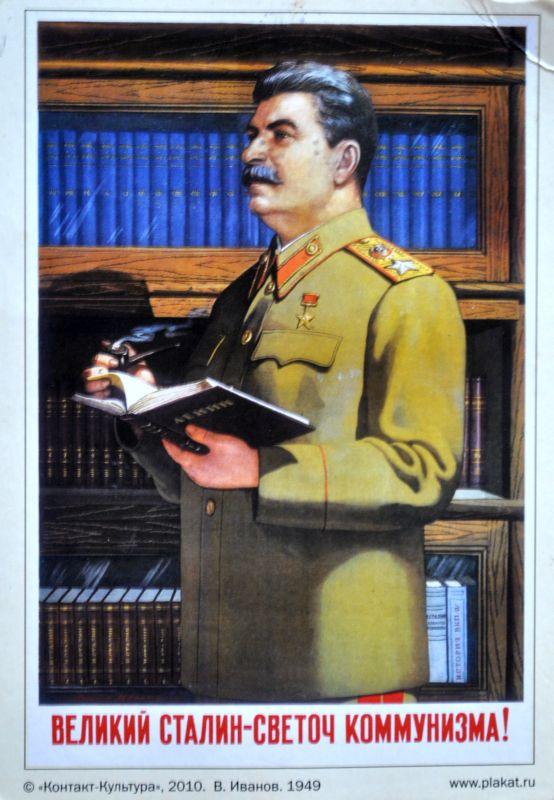 Stalin ZSRR