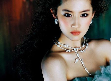 Liu yi fei sexy remarkable, rather
