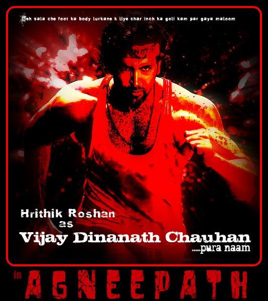 Agneepath hindi movie songs listen online / The killing