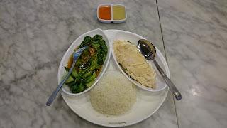 Sergeant Hainanese Chicken Rice Suntec City