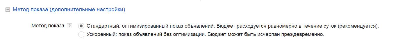 метод_показу