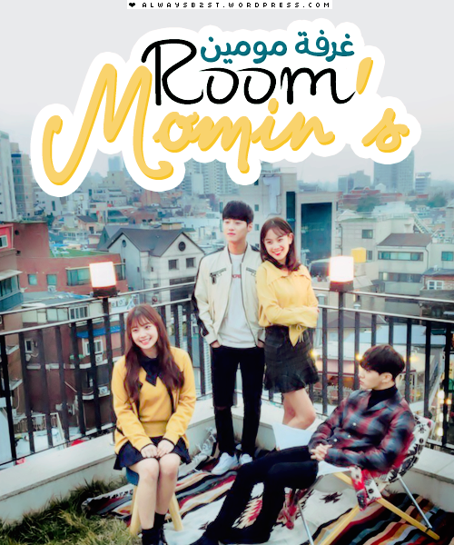 Momin S Room