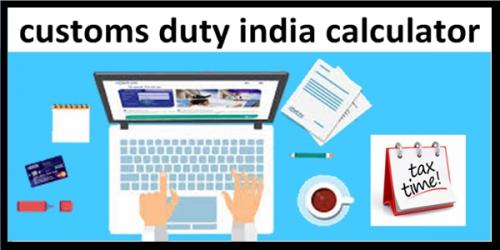 Customs Duty Calculator