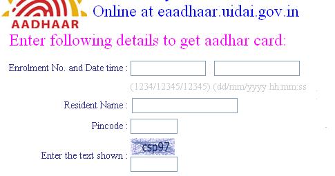 How to Find Aadhaar Card Number by Name | Aadhaar Card
