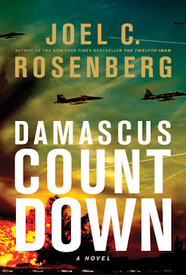 Damascus Countdown by Joel C. Rosenberg - book cover
