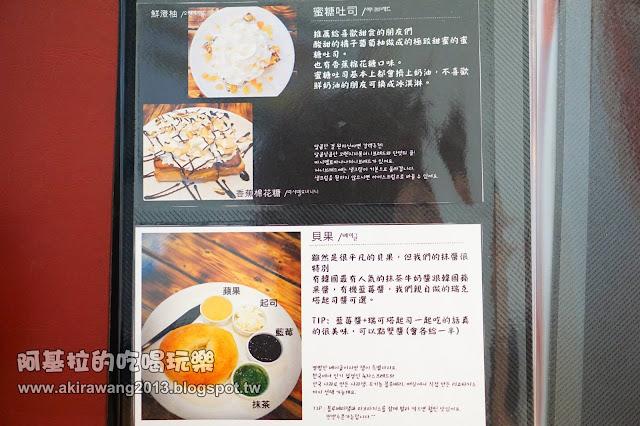 13131396 988758241177421 4118849580833243751 o - 韓式料理|首爾的早晨
