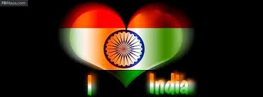 HAPPY INDEPENDENCE DAY. In ADVNC ...   Independence Day SMS - Pyaar Ka Izhaar