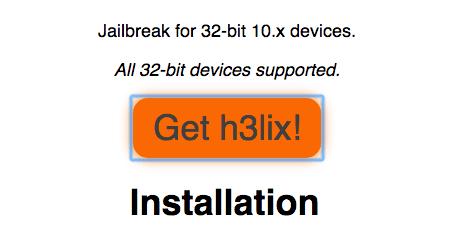 طريقة تنزيل جيلبريك iOS 10.3.3
