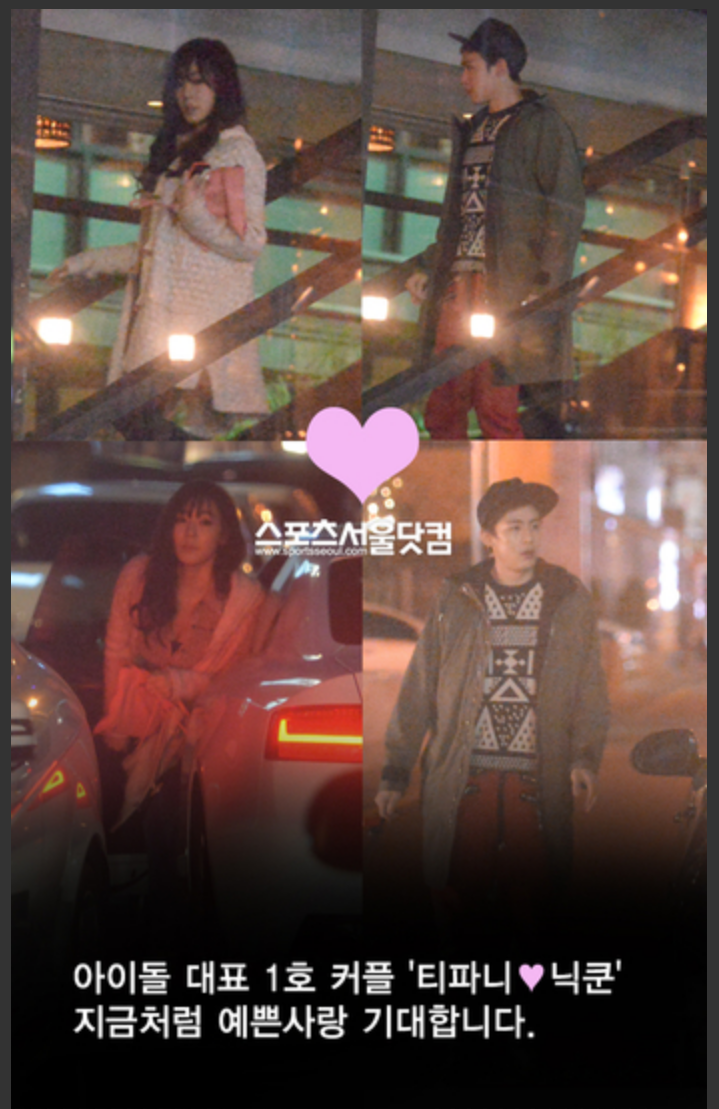 nichkhun and tiffany dating pictures genealogy