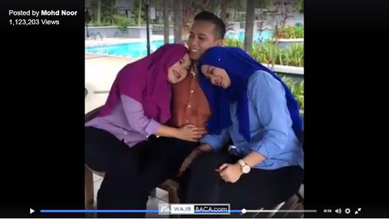 Video Mohd Kusaini Dengan Kedua Istrinya