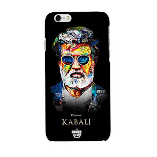 kabali mobile case
