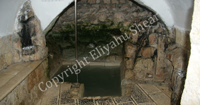 The Mikvah of the Arizal - Rabbi Yitzchak Luria - Mystic: Why I Took This Photo