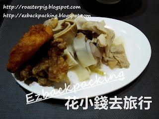 台灣便宜任食