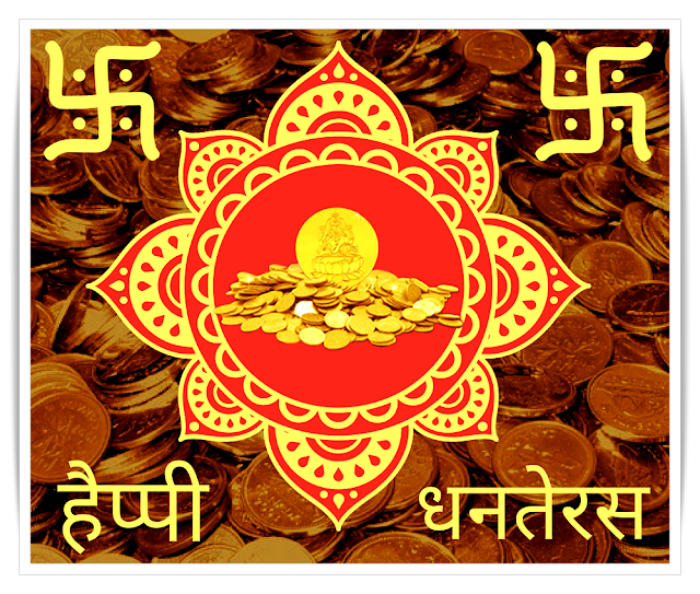 Happy, Dhanteras, Hindi, Card,