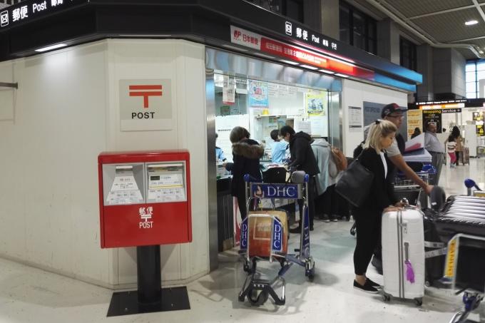 Postitoimisto Narita Airport Post Office / pocket wifin nouto ja palautus