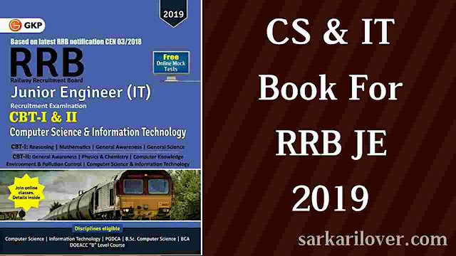 rrb je book
