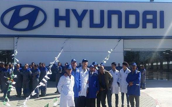 tmc hyundai algerie recrutement 2017