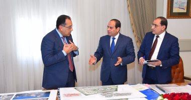 موجز اخبار مصر اليوم الاربعاء 4-1-2017 عناوين الاخبار