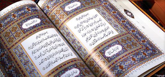 Kesempurnaan Al-Quran Atas Kitab Suci Agama Samawi