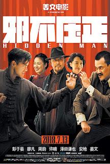 Hidden Man (Xie bu ya zheng)