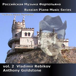 Russian Piano Music Series, Vol. 2 - Rebikov