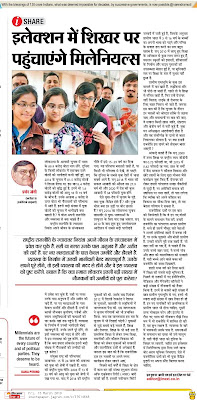 http://inextepaper.jagran.com/2069256/Kanpur-Hindi-ePaper,-Kanpur-Hindi-Newspaper-InextLive/15-03-19#page/8/1
