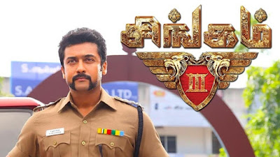 S3 - Release Date : 26th January 2017