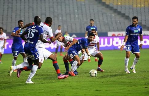 الزمالك وسموحة نهائي كأس مصر 2018