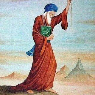wali allah banne ka wazifa in urdu