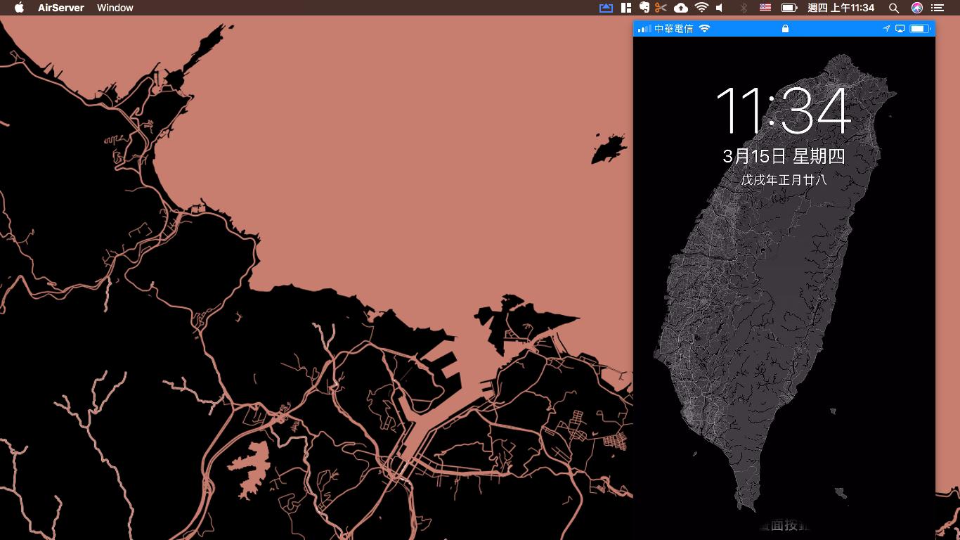 Alvar Carto 為手機 電腦特製一份藝術畫作般的家鄉地圖桌布