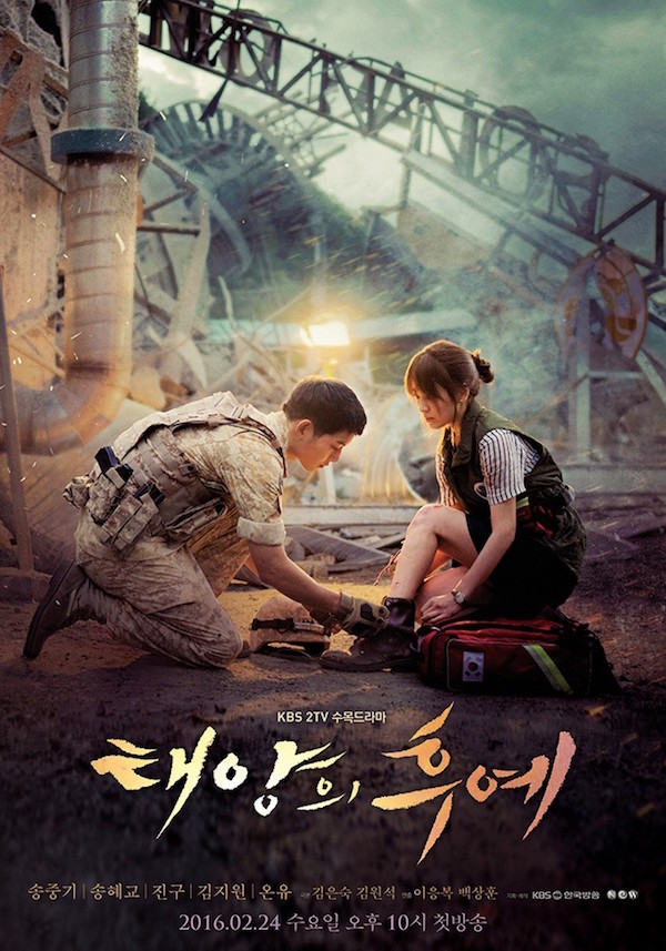 Descendants of the Sun, Song Hye Kyo, Song Joong Ki