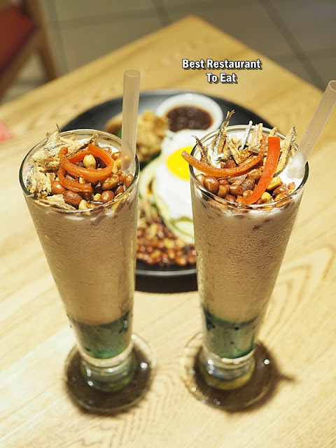 Pancake House Menu - Nasi Lemak Set