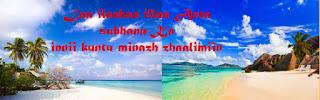 Wajib Baca!!! DOA NABI MUSA, YA'QUB, DAN NABI YUNUS PENGHILANG GELISAH, BINGUNG, SEDIH, DAN PENYAKIT MENAHUN