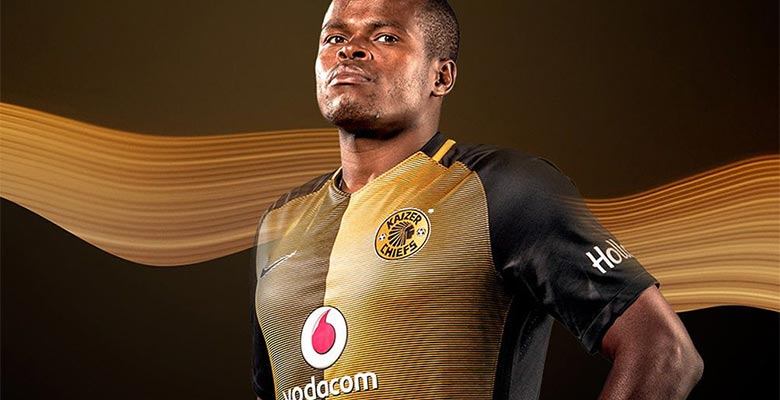e786c31b Following last week's launch of the new home kit, Nike and Kaizer Chiefs  today unveiled the new Kaizer Chiefs 16-17 away kit.