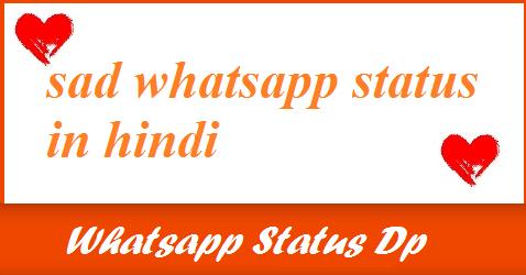 sad-status-for-whatsapp