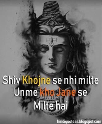 Mahakal Par Shayari