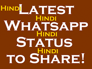 Hindi me whatsapp status