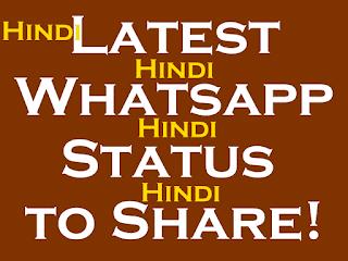 Hindi me whatsapp status