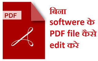 pdf kaise edit kare