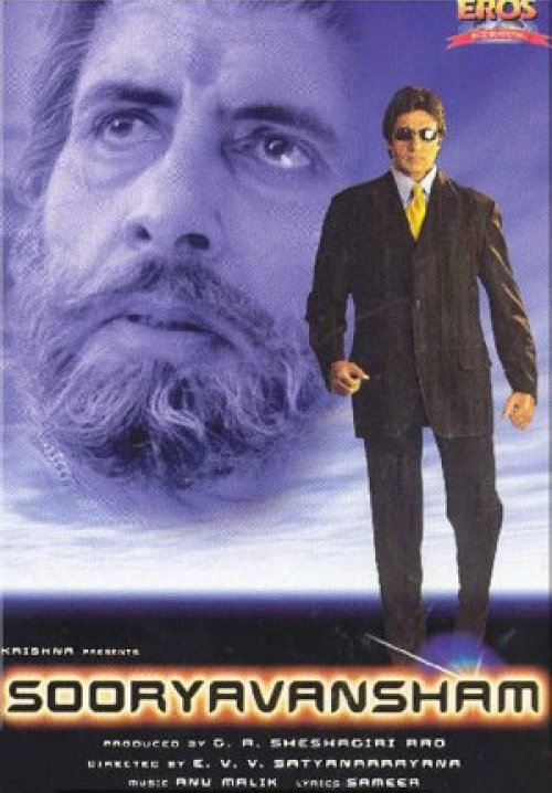 Sooryavansham 1999 Full Hindi Movie Download DVDRip 720p