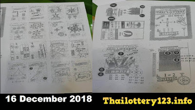 Thai Lottery 1st First Paper Full Magazine 16 December 2018
