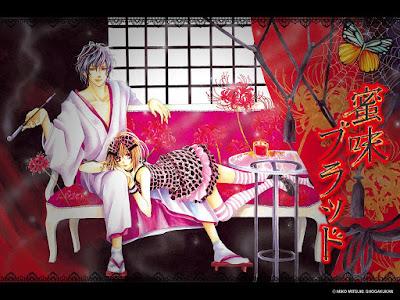 Mitsu Aji Blood de Mitsuki Miko