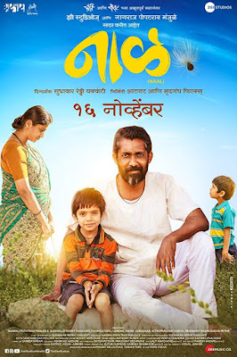 Naal 2018 480p 300MB Movie Download