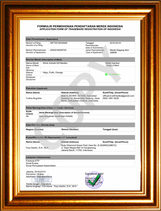 Merek Terdaftar di HAKI